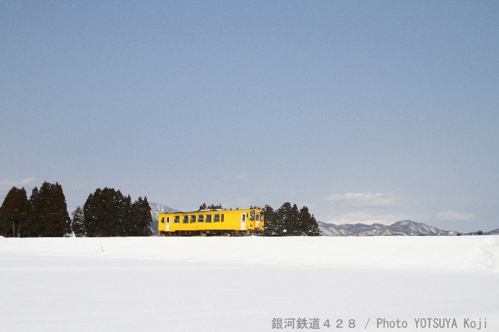 Rail32880102