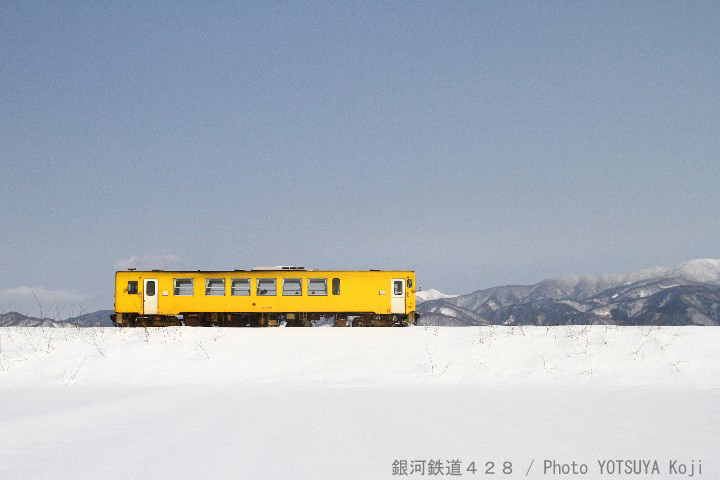 Rail32880103