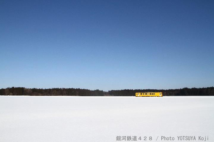 Rail32880107