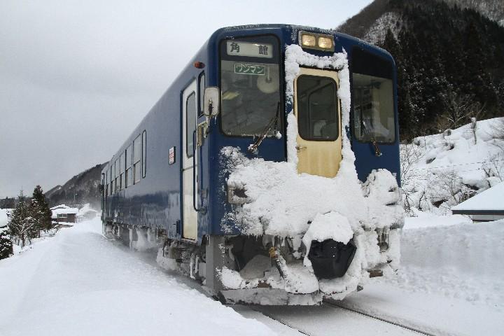 Rail32880505