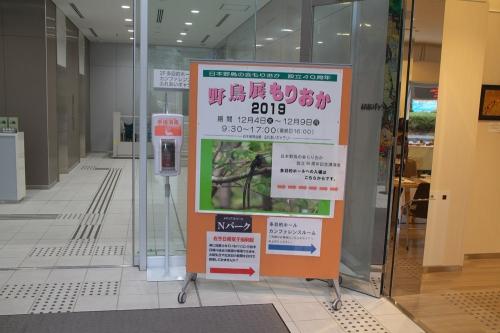 5104blog01