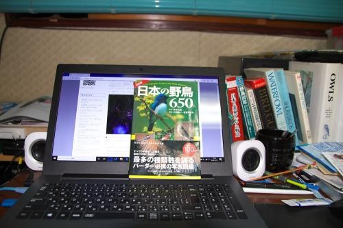 5106blog04
